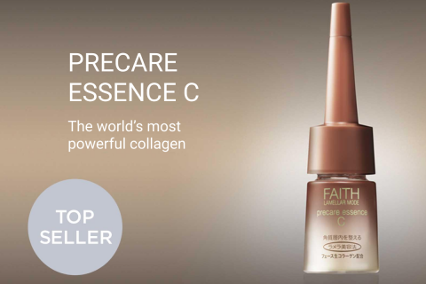 FAITH Precare Essence C The Innovative Collagen Treatment