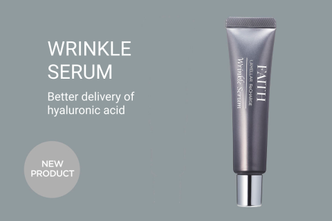 Wrinke Serum Better delivery of hyaluronic acid
