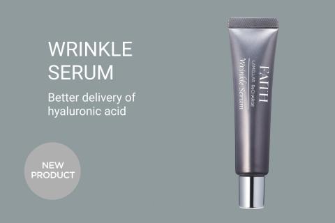 Wrinke Serum Better delivery of hyaluronic acid